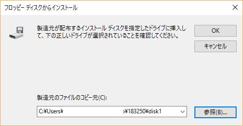mp c4503 jpn ファームウェア